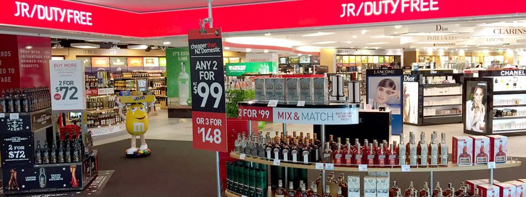 JR Duty Free Updated May 2017