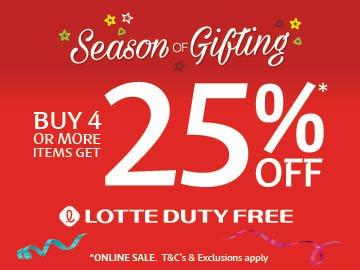 Lotte Duty Free December